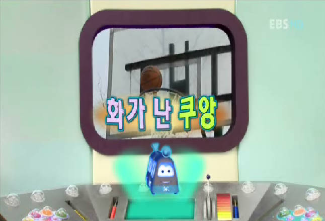 多文化韩国语教育-chipo